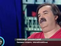 Александр Ольшанский, холдинг Internet Invest: «Проблема не в обысках, проблема в разбое относительно IT»