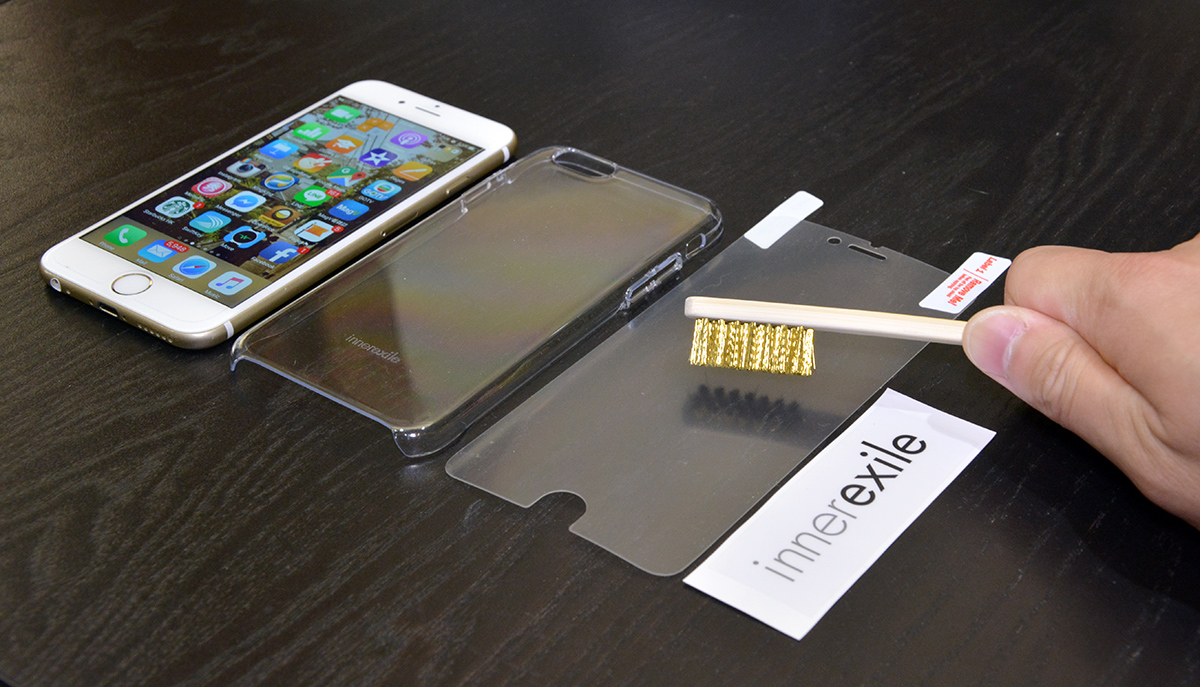innerexile-instant-self-repair-screen