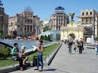 Киевляне получили онлайн-инструмент для корректировки городского бюджета