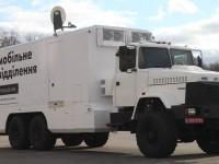 «Ощадбанк» відправив у зону АТО броньовані мобільні відділення для надання послуг