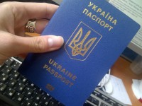 Відтепер українці можуть перевірити в інтернеті готовність свого закордонного паспорта