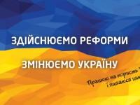 В украинском Минкульте вспомнили о Facebook — и завели официальную страницу