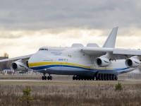 «Качни крылом» — Посадку суперсамолёта «Мрія» засняли для 4К-видео