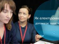 Анна Асєєва, E-Vybory: «Головне — провести збір та онлайн-публікацію протоколів другого туру місцевих виборів»