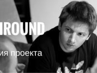 Виталий Кедык, Wishround: «Краудфандинг не подходит для групповых покупок в интернете»
