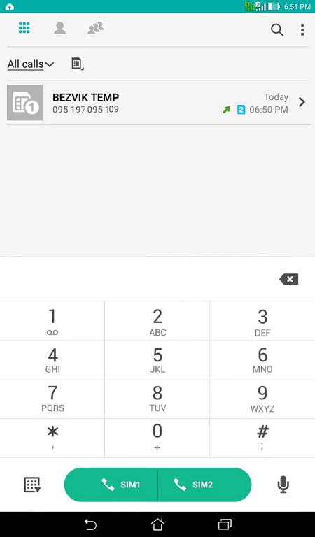 Интерфейс набора номера в ASUS Zenpad C 7.0 при установке двух SIM-карт