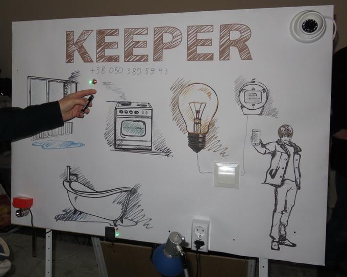 Проект Keeper нацелен на внедрение оптимального потребления электроэнергии