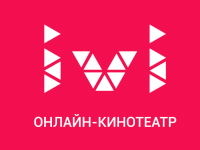 В українців з'явився ще один онлайн-кінотеатр — цього разу із Росії