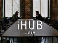У Львові відкрився iHUB — наступною стане Вінниця