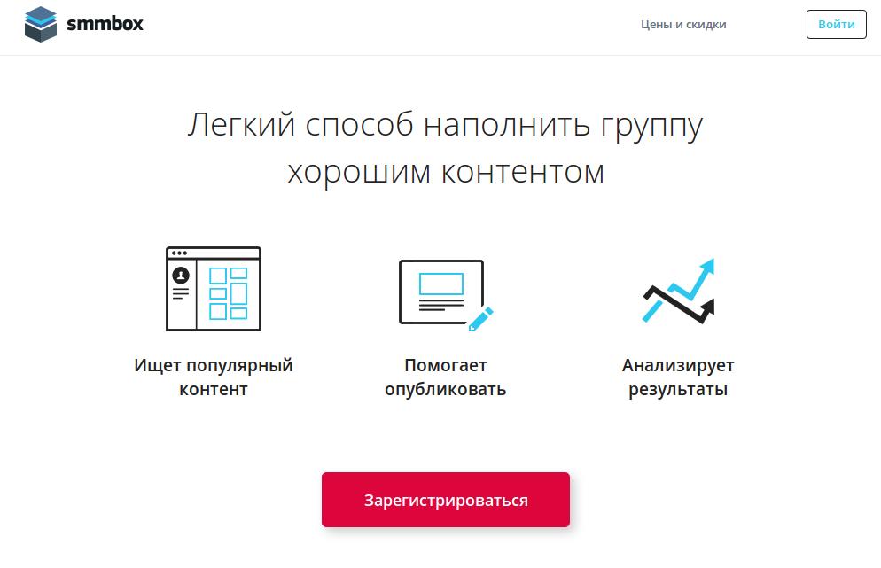 Snimok-10_4491341443776