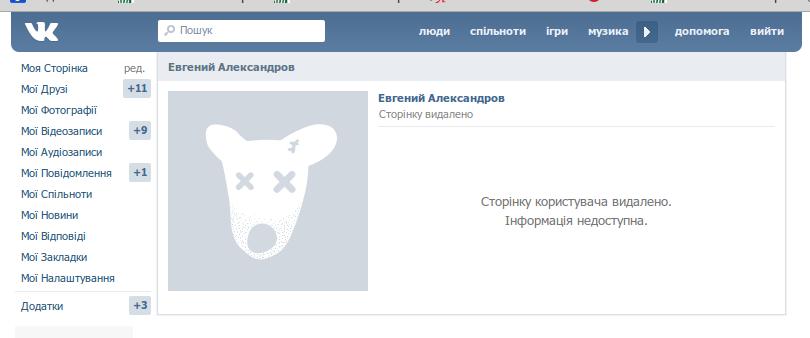 Snimok-12_5451151355453