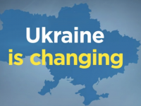 «Ukraine Is Changing» — New Video Story About Ukrainian Economy From Ministry of Economics