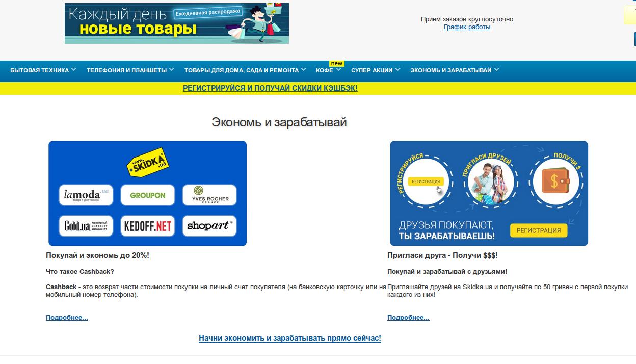 Snimok-7_4221571670872
