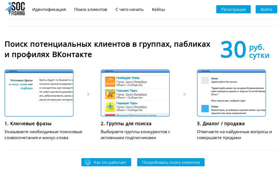 Snimok-9_3841341509826
