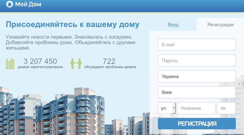 Snimok-9_4491341432680