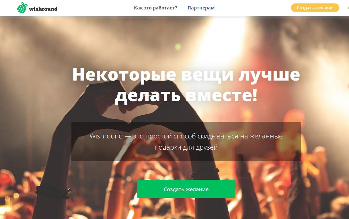 Snimok_3031301520895
