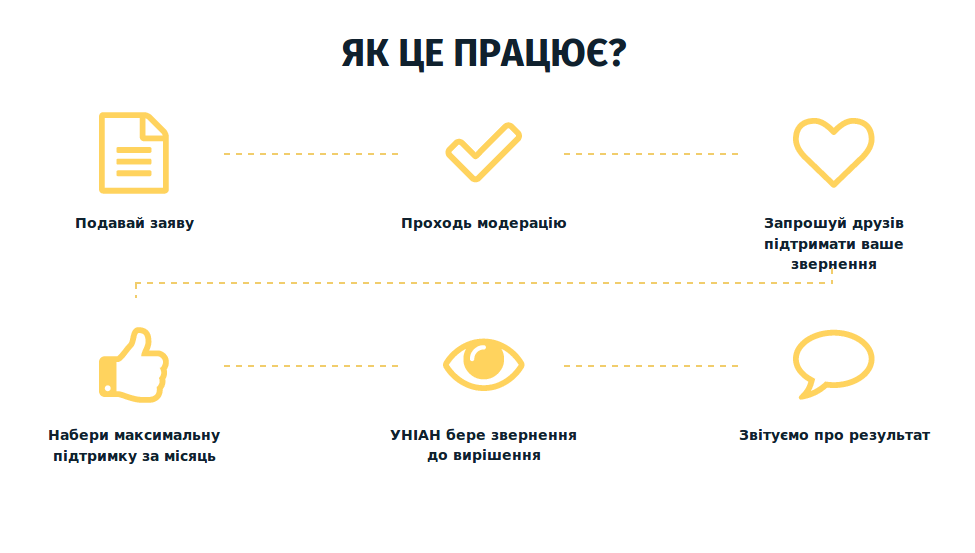 Snimok_4762571451810
