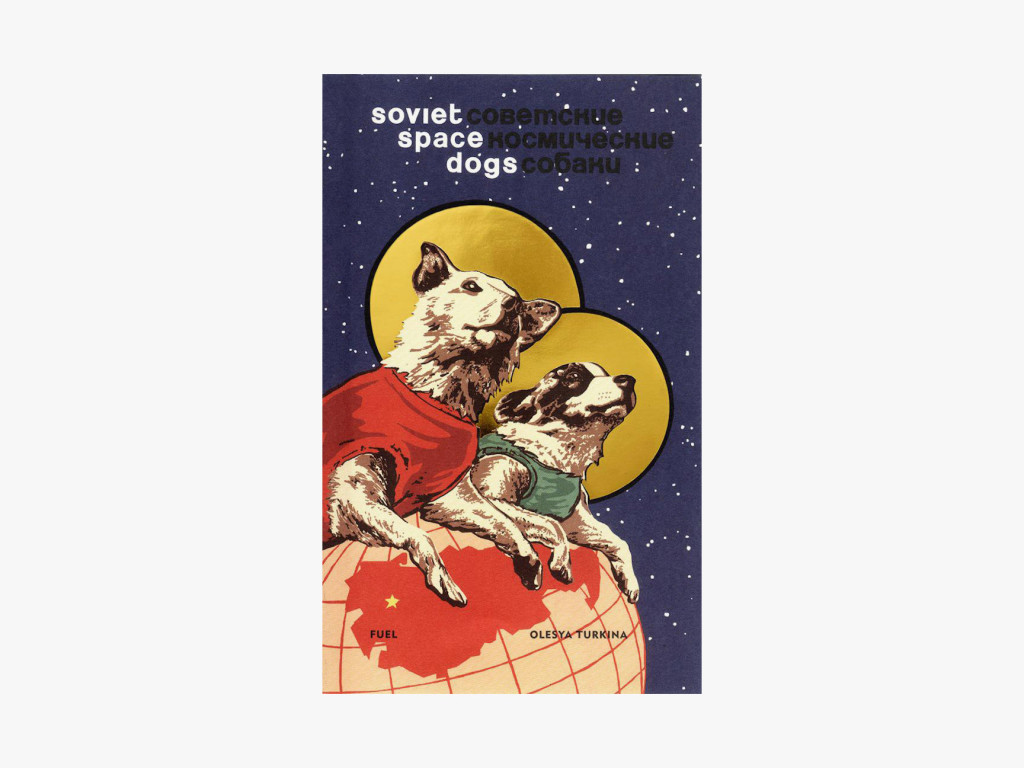 02-Soviet-Space-Dogs-manufacturer-photo-1024x768