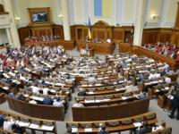Українські розробники запрошуються для створення порталу відкритих данних ВР