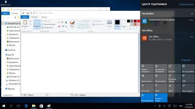 Windows 10 намного удобнее при использовании в режиме планшета, чем предыдущие версии этой ОС