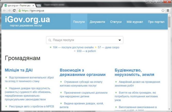iGov_site