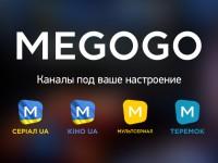 MEGOGO запустив окремі канали з українськими фільмами та серіалами