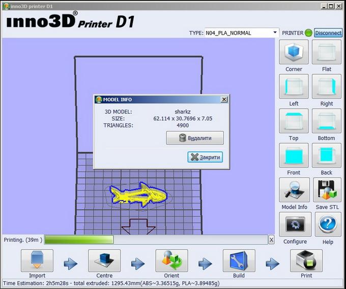 Приложение inno3D printer D1 показывает примерное время, которое потребуется для печати модели