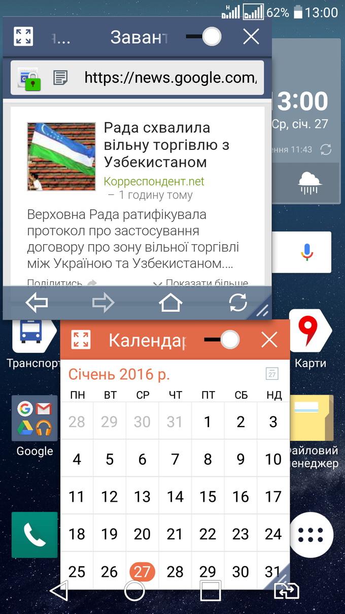 Режим QSlide позволяет вывести на экран сразу несколько приложений в отдельных окнах