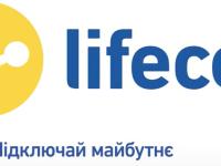 Чому life :) став «lifecell» — що зміниться для українських користувачів