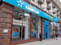 «Киевстар» начал внедрять 3G-связь в Харькове и области