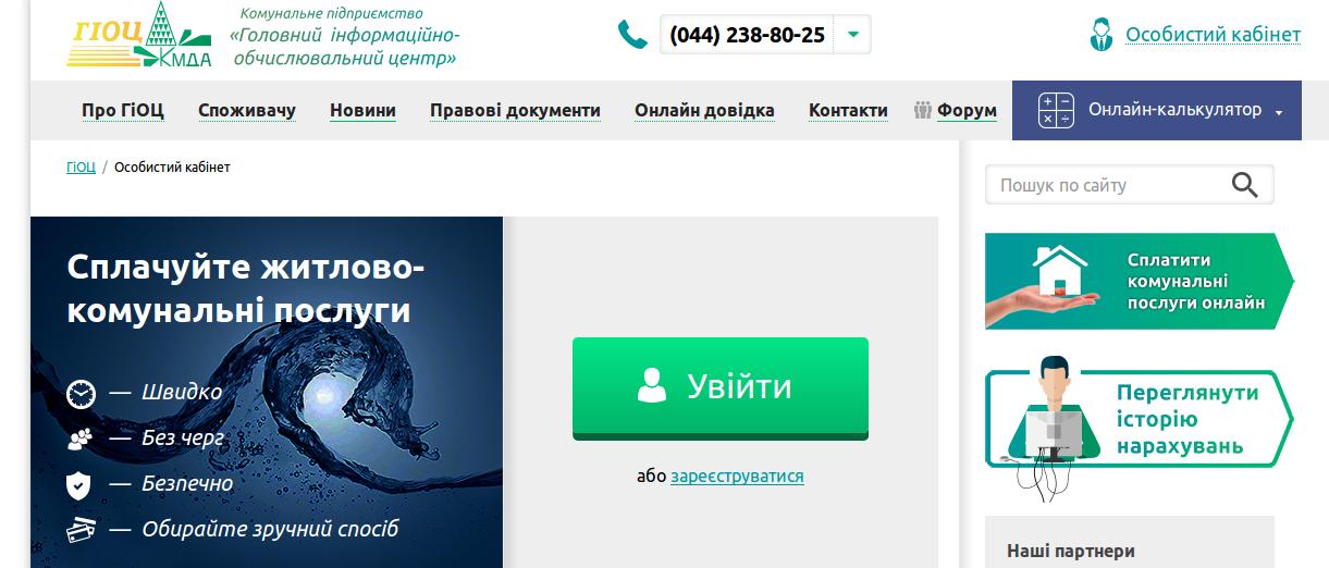 Snimok-5_3261461547668
