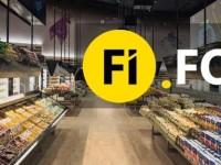 Первый украинский конкурс food-стартапов пройдёт 16 февраля