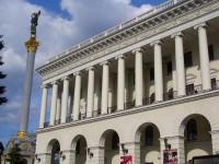 Адміністрація Києва інформуватиме мешканців столиці по email та SMS