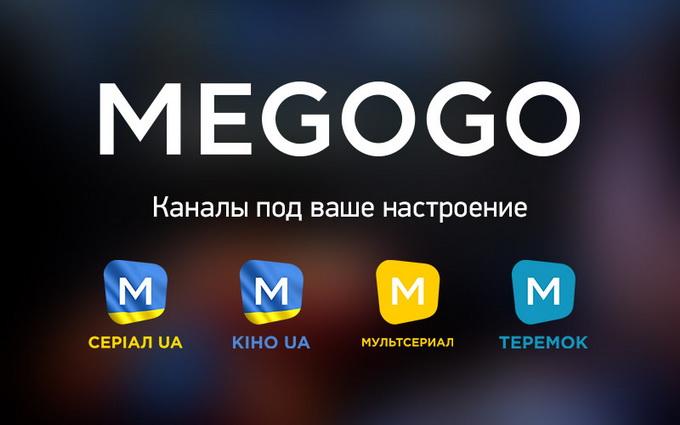 MEGOGO запустила два полностью украинских канала: фильмы и сериалы украинского производства
