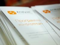 Что нужно знать о бизнес-аналитике — версия организаторов Analyze!