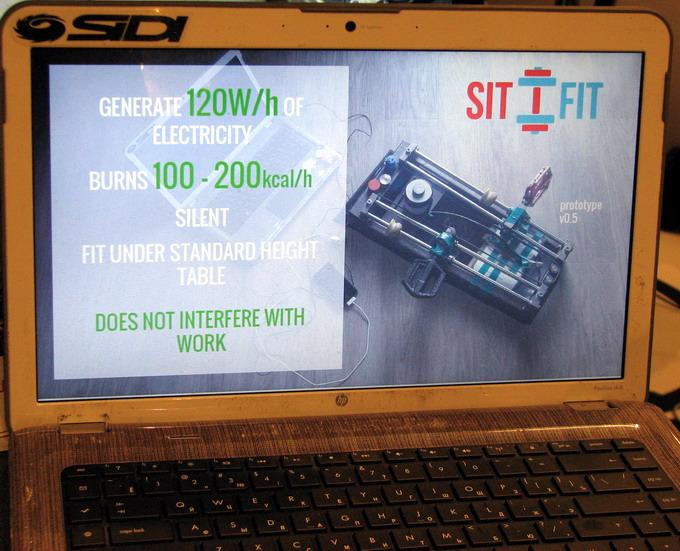 Тренажер Sit&Fit выводит на экран компьютера число сожженных калорий, а также объем сгенерированной электроэнергии