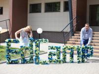Активісти збирають 100 тис. грн на проведення EdCamp Ukraine для шкільних вчителів