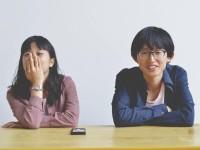 Что нужно знать мобильным разработчикам о Китае — исследование App Annie