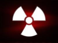 Невідома ядерна Україна