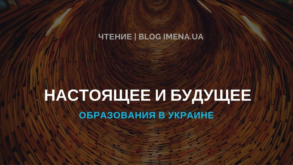 Три интересных материала о современном образовании от докладчиков iForum-2016