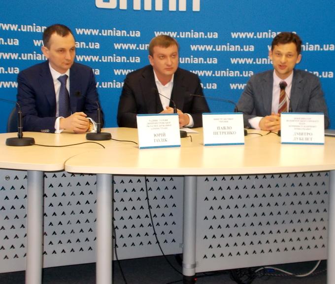 Юрій Голік, Павло Петренко та Дмитро Дубілет повідомили про запуск нової послуги на порталі iGov