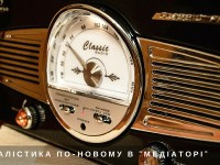 «Медіатор» — новий подкаст про журналістику від Radio SKOVORODA