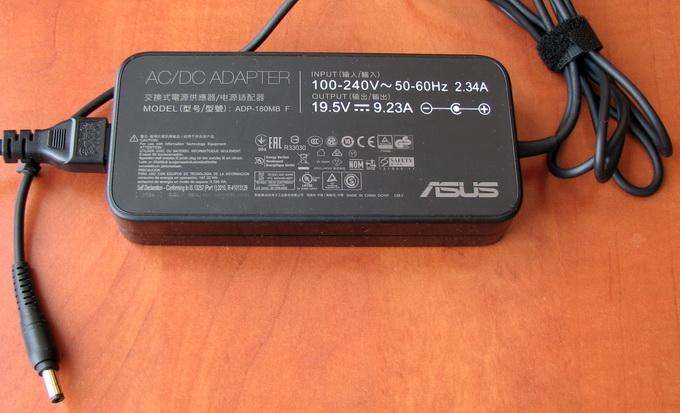 Питание устройства осуществляется посредством дискретного адаптера