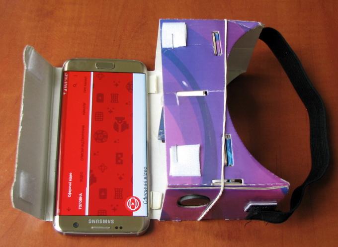 Смартфон вкладывается внутрь Google Cardboard и фиксируется крышкой и резинкой. Для исключения самопроизвольного нажатия кнопок блокировки и качельки громкости к картону можно приклеить резиновые прокладки