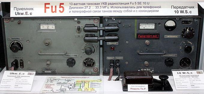 Fu 5 — наиболее распространенные танковые УКВ-радиостанции Вермахта. Использовались для связи в немецких танках между собой и с вышестоящим командованием. Кроме того, за счет функций интеркома станция Fu 5 обеспечивала внутренние переговоры экипажа танка