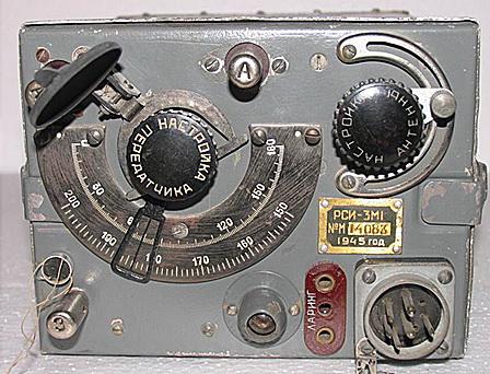 Радиостанция РСИ-3 «Орел», предназначенная для установки на истребителях