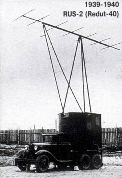 "Радар типа ""Редут"" базировался на шасси грузового автомобиля ЗиС"