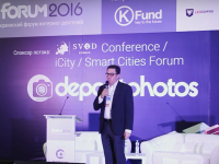 Three Useful Lections For Startups At iForum-2016