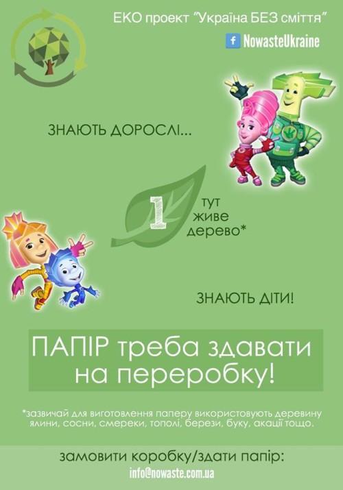 11986339_1524800787810382_8095139931915405335_n