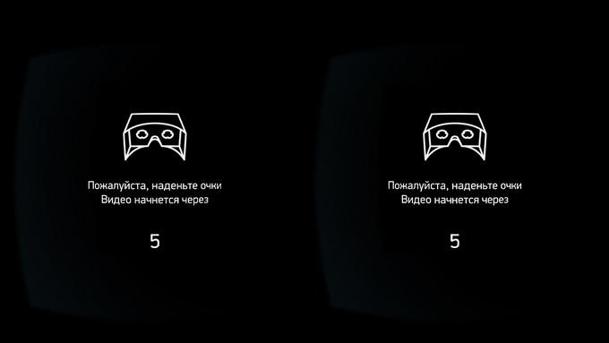 MEGOGO VR дает 10 секунд, чтобы вставить смартфон в шлем виртуальной реальности